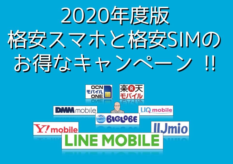 スクリーンショット 2020-03-30 6.20.26