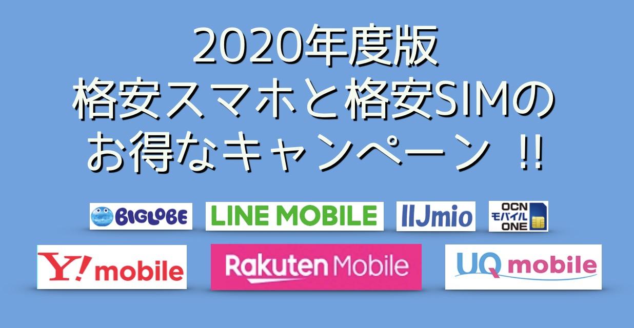 スクリーンショット 2020-04-16 8.09.33