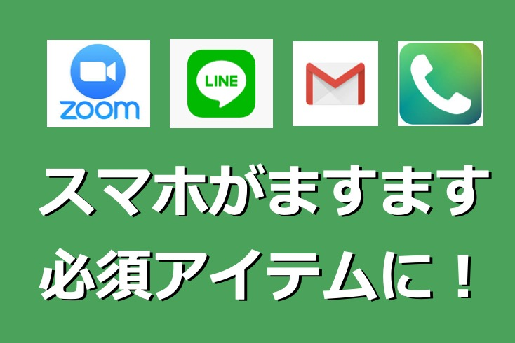 スクリーンショット 2020-06-20 17.39.01