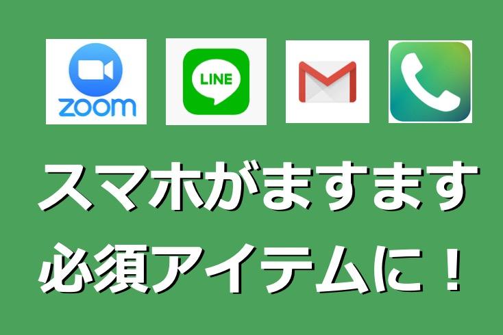 スクリーンショット-2020-06-20-17.39.01